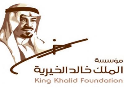 KingKhalid