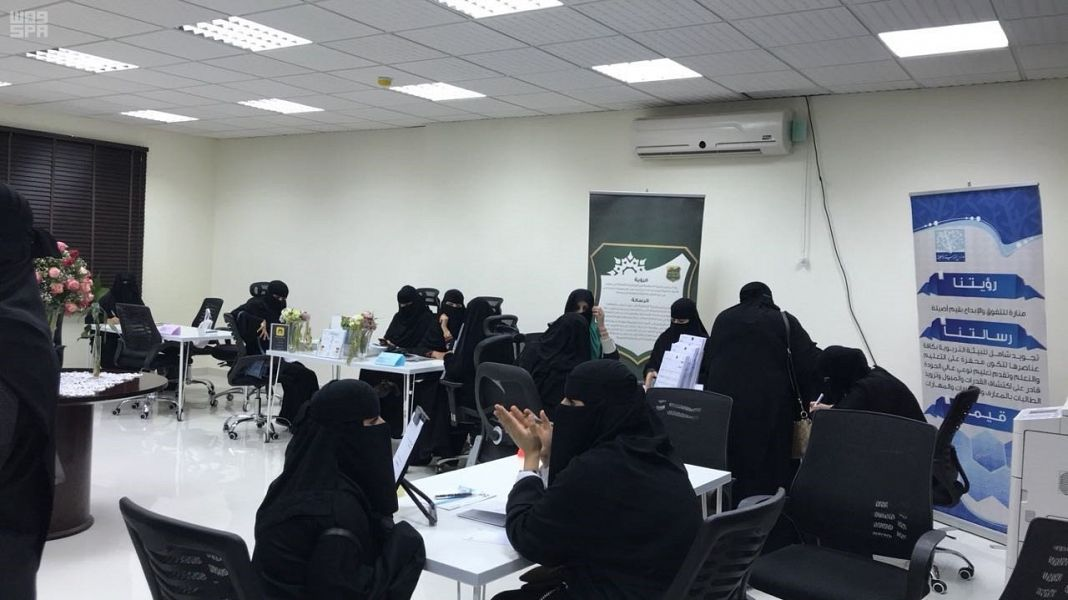جمعية أجا تطلق البرنامج التدريبي لمستفيدات برنامج التمويل